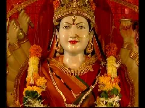 Saptashloki Durga (Narayani Stuti) By Anuradha Paudwal