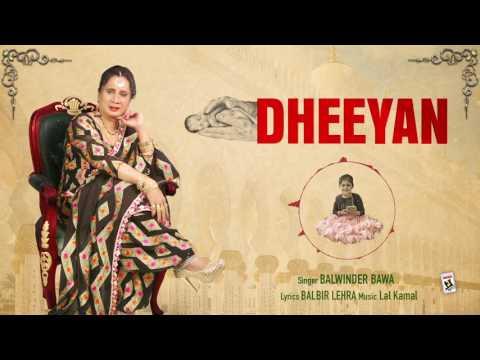 DHEEYAN (Full Audio Song) || BALWINDER BAWA || New Punjabi Songs 2017