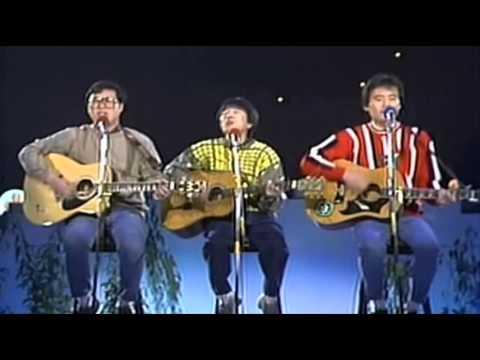 그대 그리고 나 - 소리새 1988