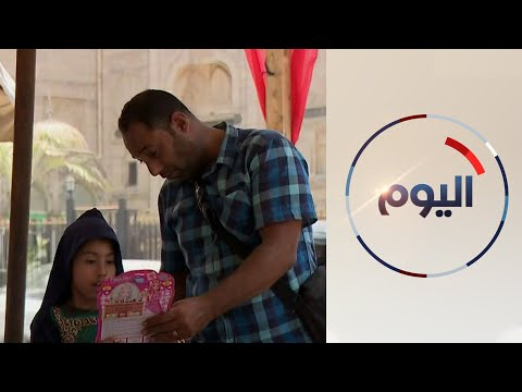 غياب مظاهر العيد في مصر بسبب الاجراءات الاحترازية  - 11:57-2020 / 8 / 2