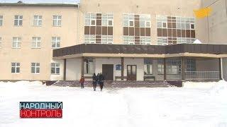 Срочный ремонт требуется одной из школ в п.Жибек жолы