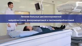 Центр рентгенорадиологии -  передовые технологии