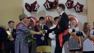 трогательное поздравление учителю 18 школа