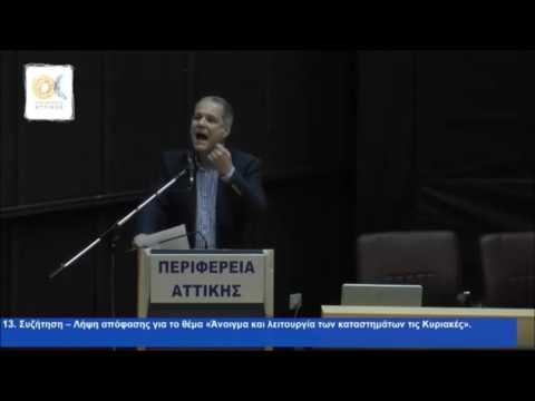 Ο Τζήμερος γελοιοποιεί τον ΣΥΡΙΖΑ Περιφέρειας που αντιπολιτεύεται τον ΣΥΡΙΖΑ κυβέρνησης!