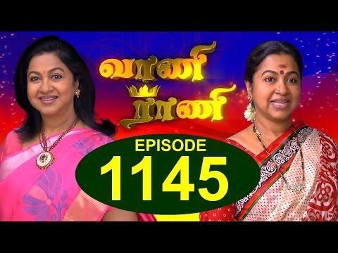Vaani Rani - Episode 1145 - 27/12/2016