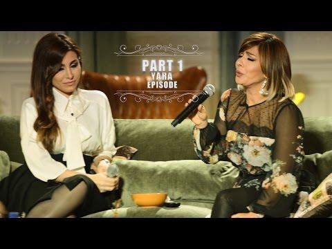 Soula3With Yara - Tarek Abo Goda - Wesam El Amer - Gad Nakhla - Mona Sheri Part1