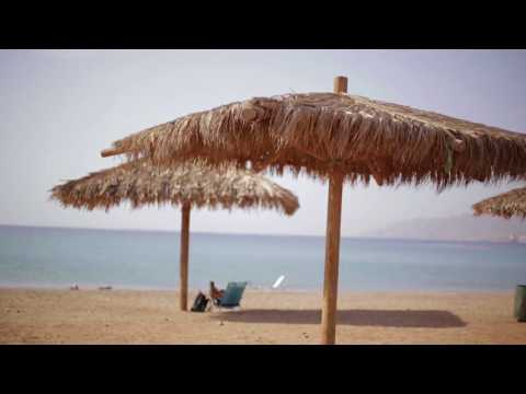 Herods Eilat Hotels