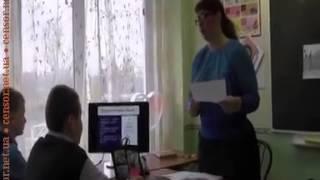 Уроки аннексии Крыма в российских школах