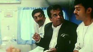 టికెట్ కొనే Train ఎక్కాలి.. మీరు కొన్నారా సర్!! | Prabhas Counters To Brahmanandam || Comedy Express