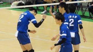 東海大学 vs 大同特殊鋼レッドスター 1セット目 天皇杯2016