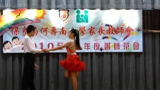 Publication Date: 2011-07-10 | Video Title: 2011.6.30 保良局何壽南小學-謝師茶會-表演 Cha