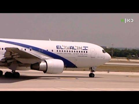 נוסעים התפרעו בטיסת אל על כי פחדו לנחות אחרי כניסת השבת