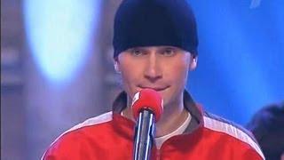 КВН 2006 Высшая лига третья 1/8 - Разминка