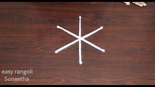 How to draw very easy rangoli designs    Latest simple small muggulu    Trendy rangoli