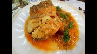 Рыба в маринаде (Рыба, как приготовить).  Fish in marinade (Fish how to cook)