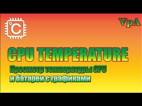 Виджет температуры CPU и батареи с графиками