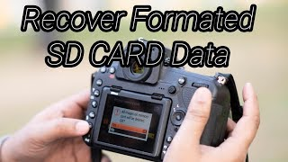 How to Recover SD CARD Data After Format | Hindi Photography Tutorial by WeekendFotography