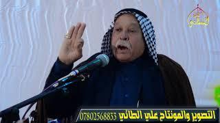 الشاعر الكبير سريح ابو احمد جديد 2018