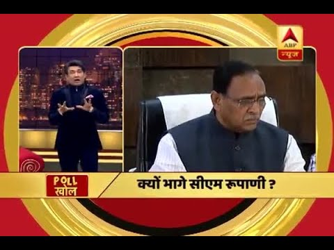 Poll Khol: Shekhar Suman takes a dig at Vijay Rupani's guest appearance during Gujarat ele