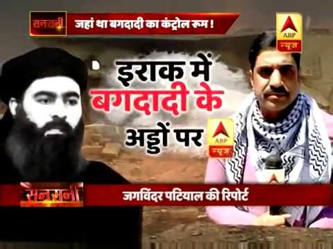 Sansani: ABP News reaches hidden destinations and control room of Baghdadi