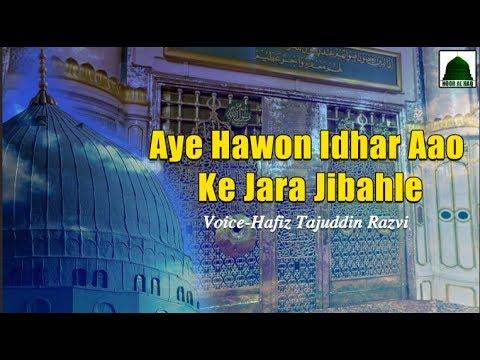 Aye Hawon Idhar Aao Ke Zara Jibahle   Tajuddin Razvi