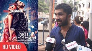 Siddhanth Kapoor Reaction On Shraddha kapoor's Half Girlfriend | Viralbollywood