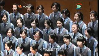 Publication Date: 2011-05-24 | Video Title: 太陽出來啦