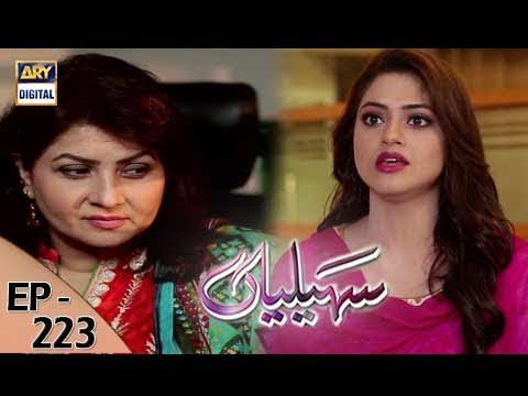Saheliyaan - Episode 223 - 18th September 2017 - ARY Digital Drama