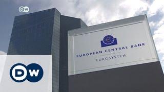 المركزي الأوروبي يشتري سندات الشركات | الأخبار