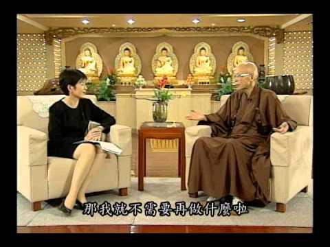 大悲咒與四福(聖嚴法師-大法鼓 1045)