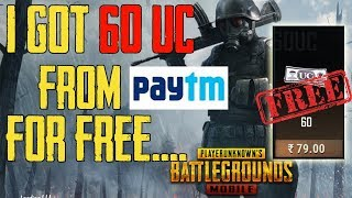 Get free UC from Paytm || Pubg Mobile Trick || Limited time