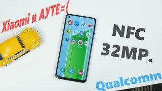 Киллер Xiaomi за 200$ - Snapdragon, NFC, 4 КАМЕРЫ!