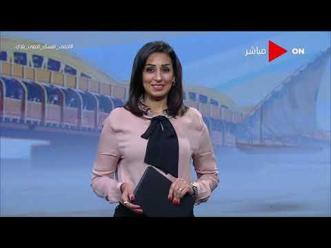 صباح الخير يا مصر - أخبار الرياضة - السبت 4 أبريل 2020  - نشر قبل 10 ساعة