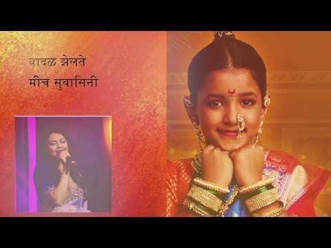 Swamini title song   Priyanka Barve   Nilesh Moharir