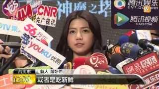 金庸小說《神鵰俠侶》去年再度翻拍成電視劇,上個月底,台灣的電視台終...