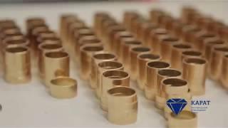 Обручальные кольца Белгородского Ювелирного Завода «КАРАТ»
