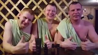 У нас традиция !!! Мы с друзьями ходим в баню!!!(, 2018-02-02T19:23:05.000Z)