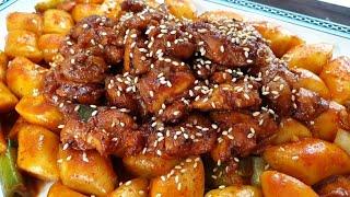 진짜 맛있는 닭갈비 떡볶이 만드는 법_ 푸짐하고 기분좋…