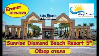 Sunrise Diamond Beach Resort 5 Обзор отеля Санрайз в Египте Честный обзор Тур агентство Херсон