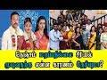 Real Reason for ending Nenjam Marappathillai Serial || Amith Bargav || Saranya