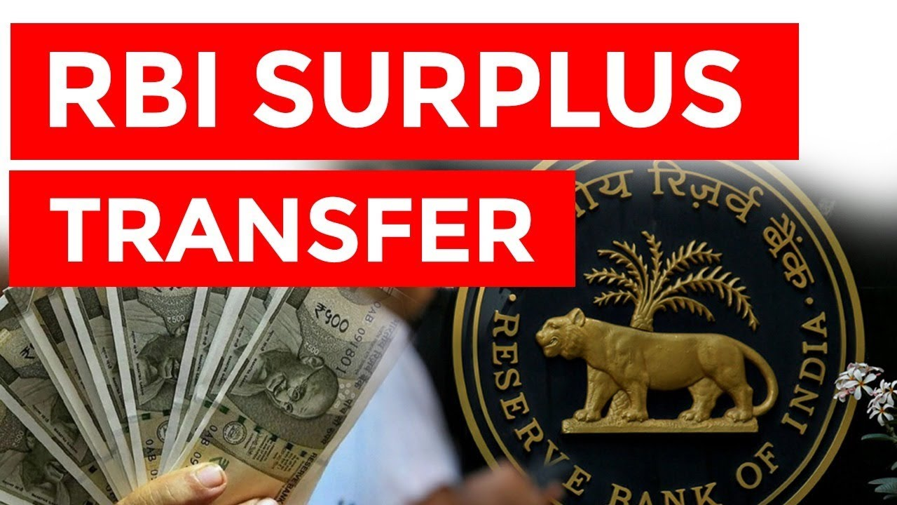RBI accepts Jalan panel report, RBI approves Rs 1 76 trillion surplus  transfer to government #UPSC
