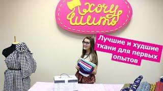 видео Как выбрать швейные нитки: советы А.Корфиати