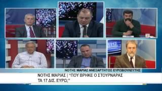 Η Ελλάδα δάνεισ τους δανειστές της