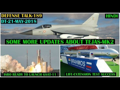 Indian Defence News:Some More Updates on Tejas Mk2,Brahmos Life Extension Program,Isro Gsat 11 Trial