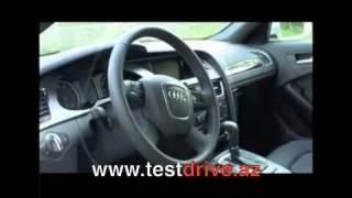 Audi A4 - Тест драйв с Александром Михельсоном.m4v