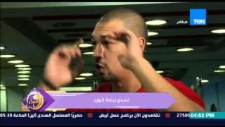 عسل أبيض - تقرير | جهود كابتن هاني أبو شادى فى تمرين المتسابق ميدو فى