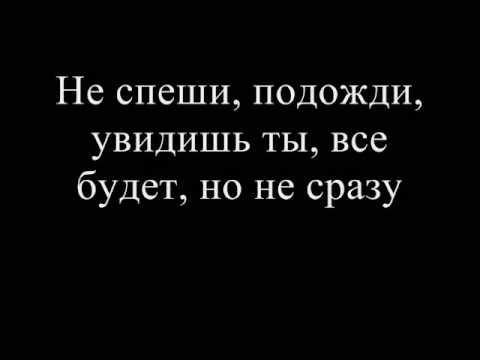 Роб - Если в сердце живёт любовь