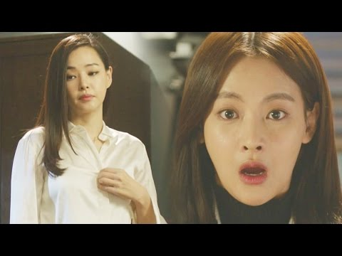 Oh Yeon Seo, heart pounding by Lee Ha Nui's words 《Come Back Mister》 돌아와요 아저씨 EP08