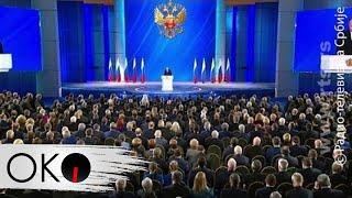 Putin i Medvedev - kraj velike rokade