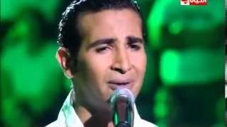 احمد سعد واصالة واجمل اغنية سألت نفسى كتير